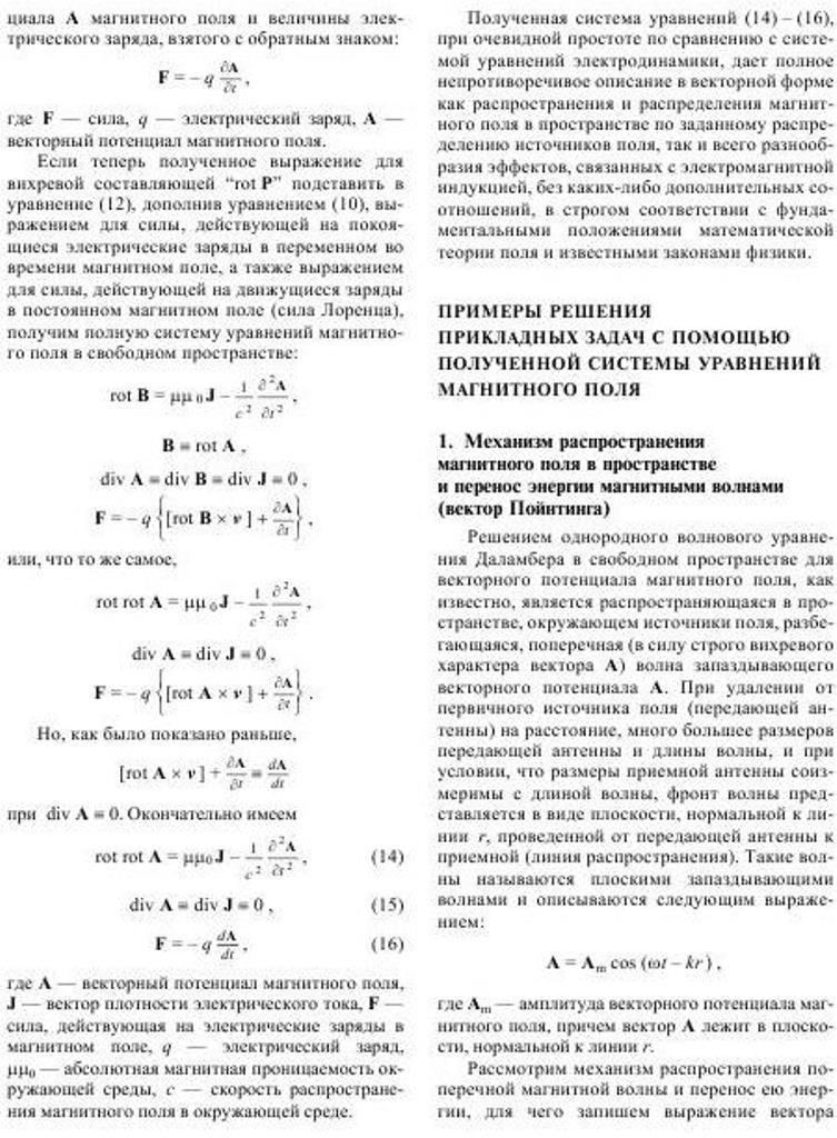 http://i2.imageban.ru/out/2017/01/04/b7a9fdb1321f1eb00d02bb1741ee5708.jpg