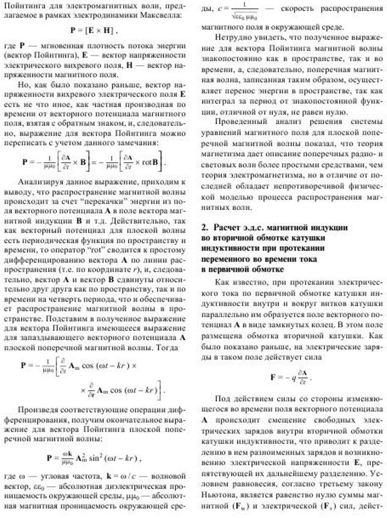 http://i2.imageban.ru/out/2017/01/04/dda166c38814810fc50483fc706a72d7.jpg