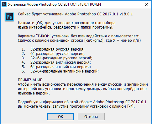 Adobe Photoshop CC 2017.0.1 2016.11.30.r.29 RePack by alexagf (x86-x64) (2017) Rus/Eng