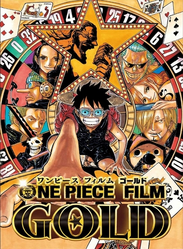 Ван Пис: Золото / One Piece Film: Gold [Movie] (2016) BDRip 720 | Persona99