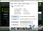 NVIDIA GeForce Desktop 376.60 Hotfix driver + For Notebooks (x86-x64) (2017) Multi/Rus