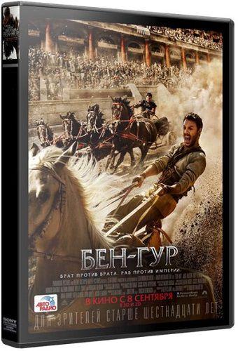 Бен-Гур / Ben-Hur (2016) BDRip-AVC от R.G.Resident | iTunes
