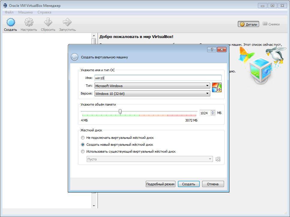 VirtualBox 5.1.14 Build 112924 Final RePack (& Portable) by D!akov (2017) Multi / Русский