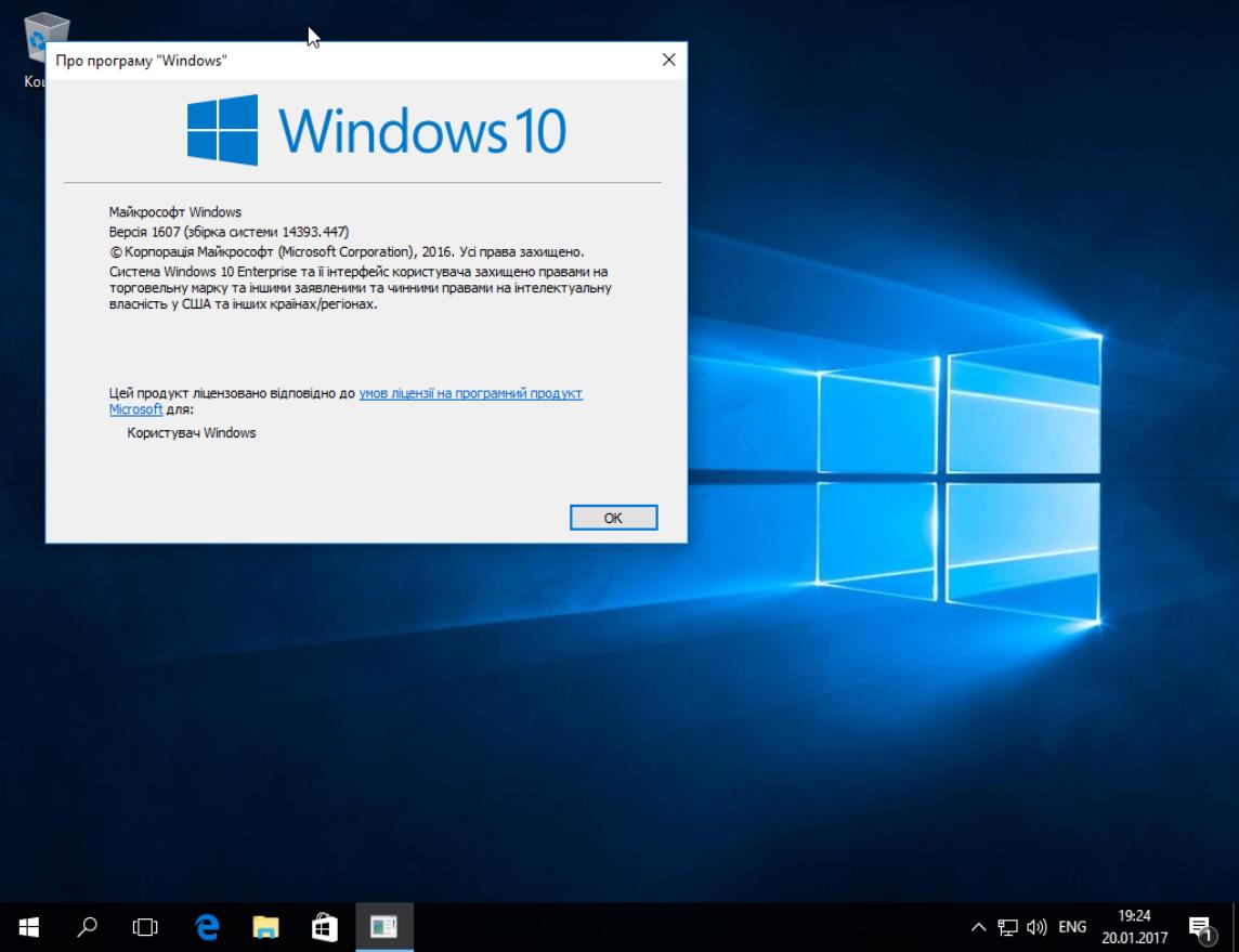 Windows 10 1607 Iso Скачать Торрентом