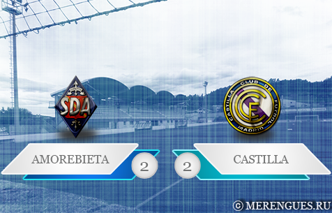 SD Amorebieta - Real Madrid Castilla 2:2