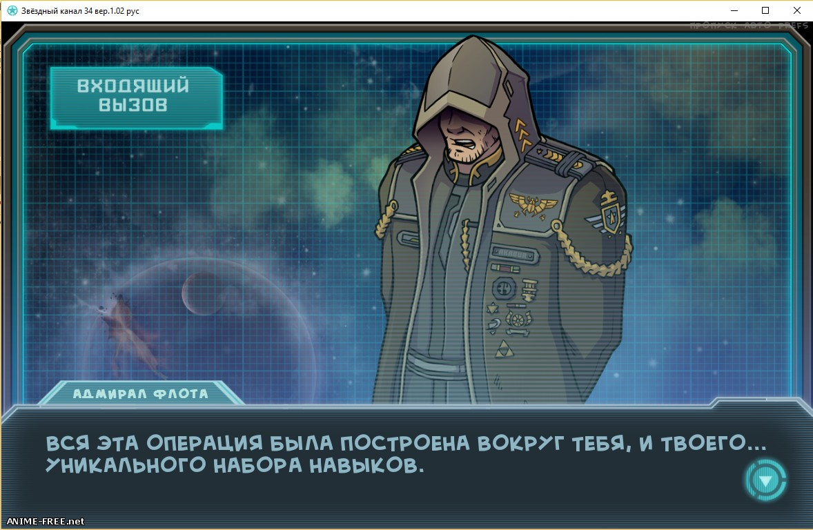 Star Channel 34 [2016] [Uncen] [ADV] [Android compatible] [RUS] H-Game