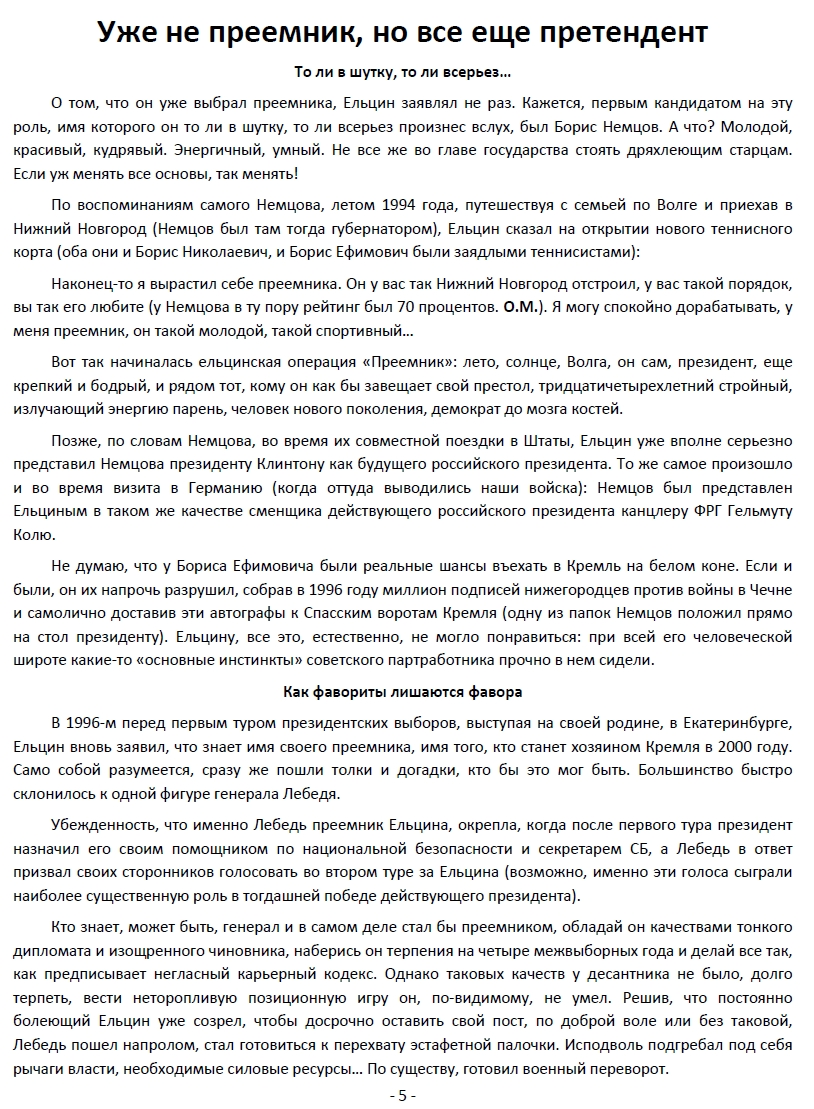 http://i2.imageban.ru/out/2017/01/23/55a5f4864ddd7253eb7ef5727674f49e.jpg