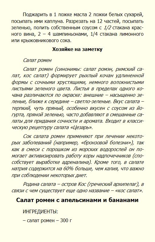 http://i2.imageban.ru/out/2017/01/24/88ce826e28bc3194718cd42cd3c4ad98.jpg