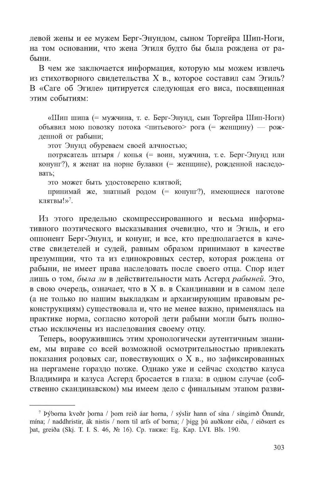 http://i2.imageban.ru/out/2017/01/25/eb673364acd8a2974f276fd61057755b.jpg