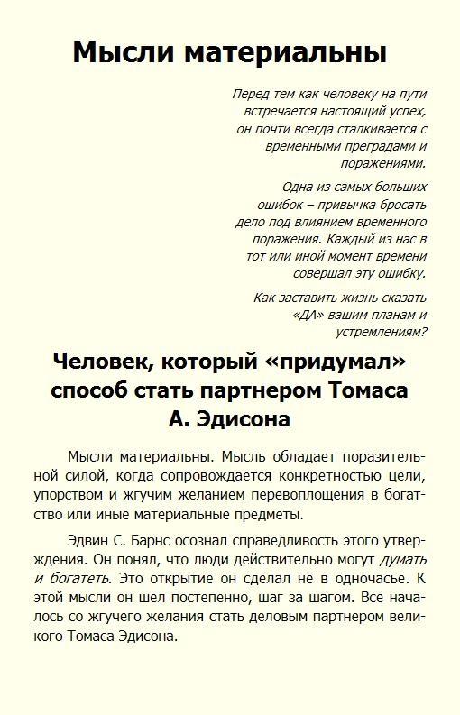 http://i2.imageban.ru/out/2017/01/28/786c7320d419d7b0d5e1ef5dbadb33e6.jpg