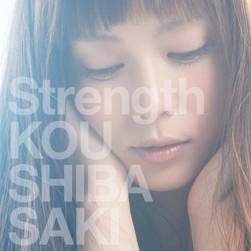 20170129.05.07 Kou Shibasaki - Strength cover 1.jpg