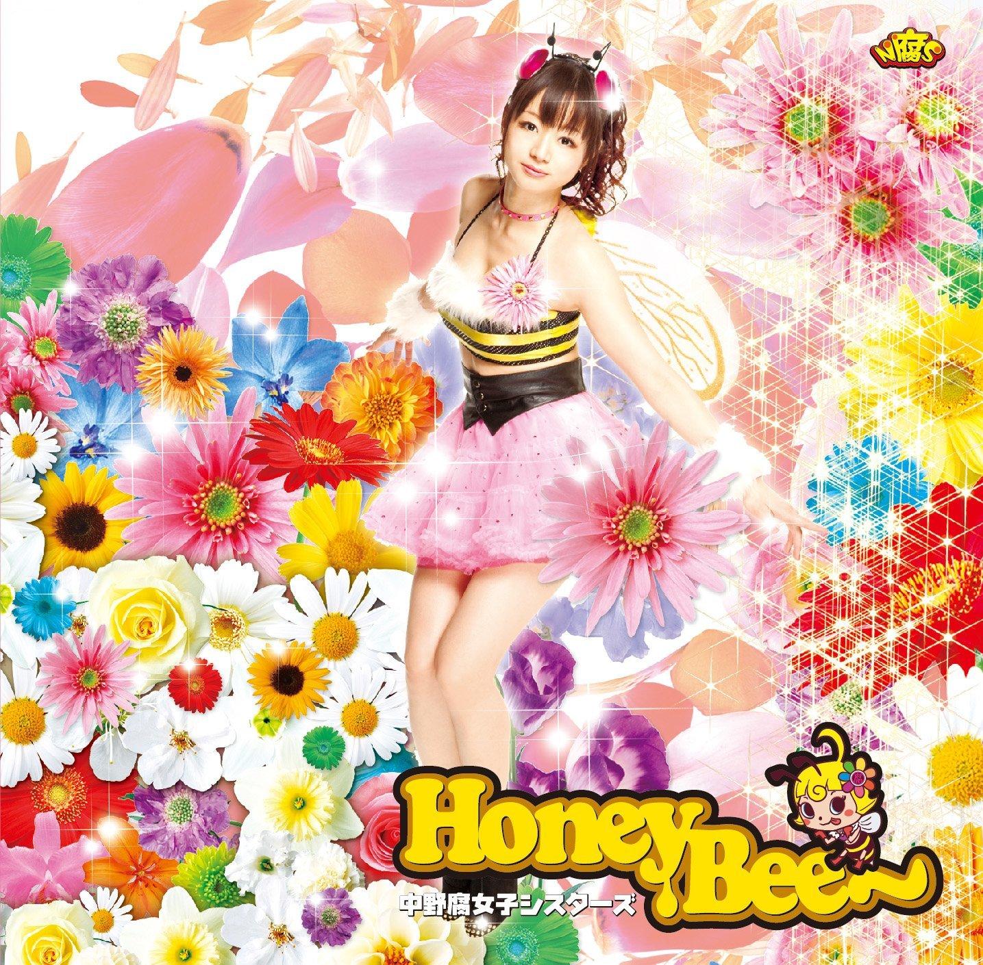 20170129.05.18 Nakano Fujoshi Sisters - Honey Bee~ cover.jpg