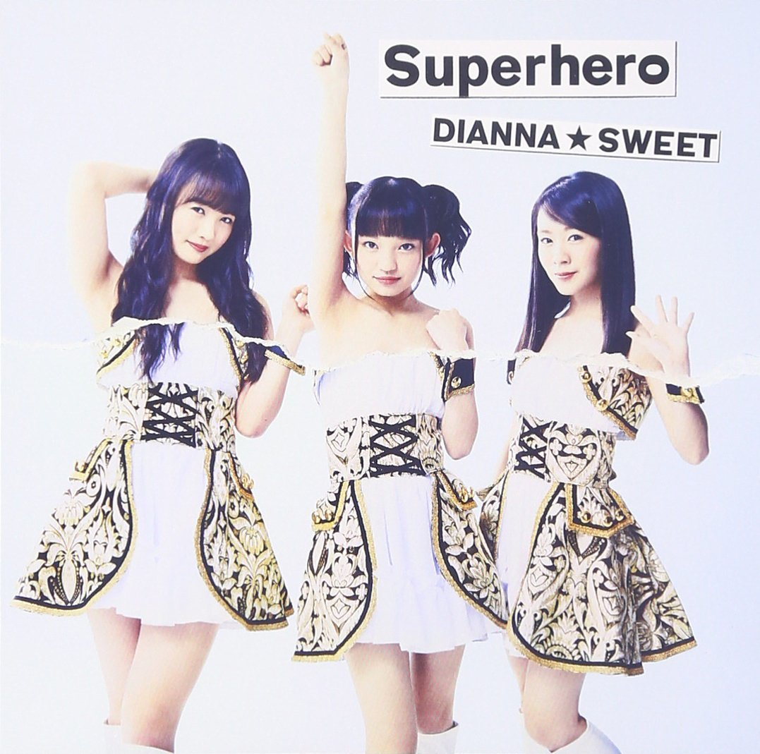 20170130.03.03 Dianna Sweet - Superhero (Type C) cover 3.jpg
