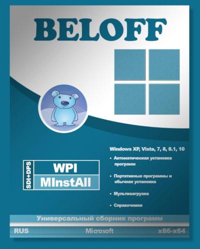 BELOFF 2017.2 Lite (x86-x64) (2017) Rus