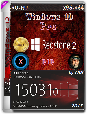 Microsoft Windows 10 Pro 15031.1000 rs2 x86-x64 RU-RU PIP by Lopatkin