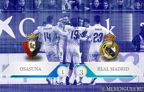 CA Osasuna - Real Madrid C.F. 1:3