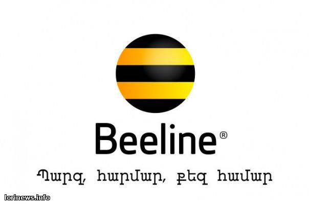 Beeline-ը վերականգնում է տերմինալների միջոցով վճարում կատարելու հնարավորությունը