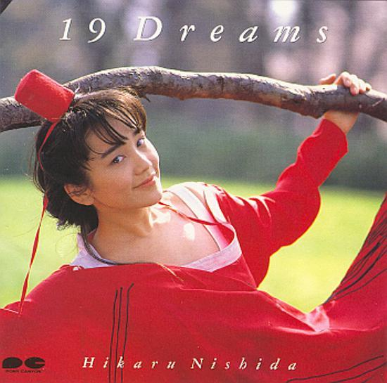 20170227.01.07 Hikaru Nishida - 19 Dreams (1992) cover.jpg