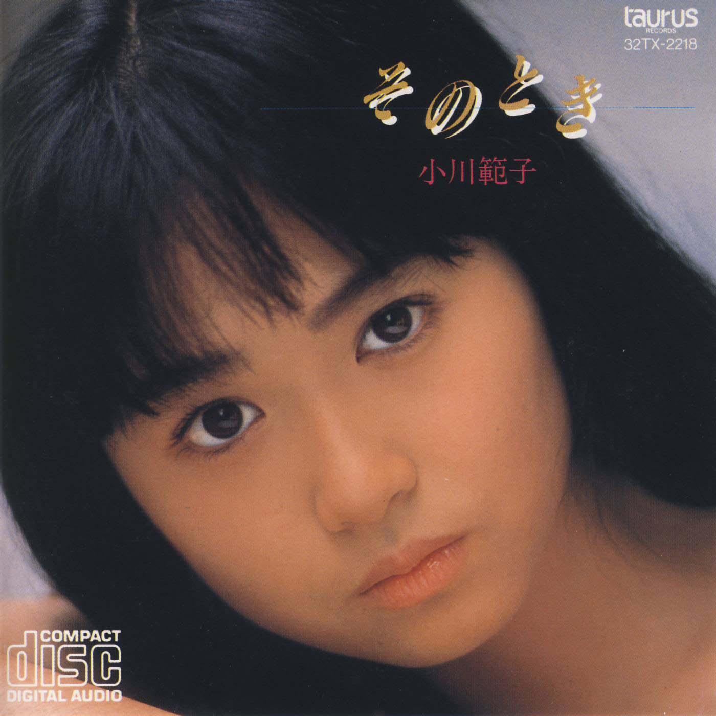 20170227.01.25 Noriko Ogawa - Sono toki (1989) cover.jpg