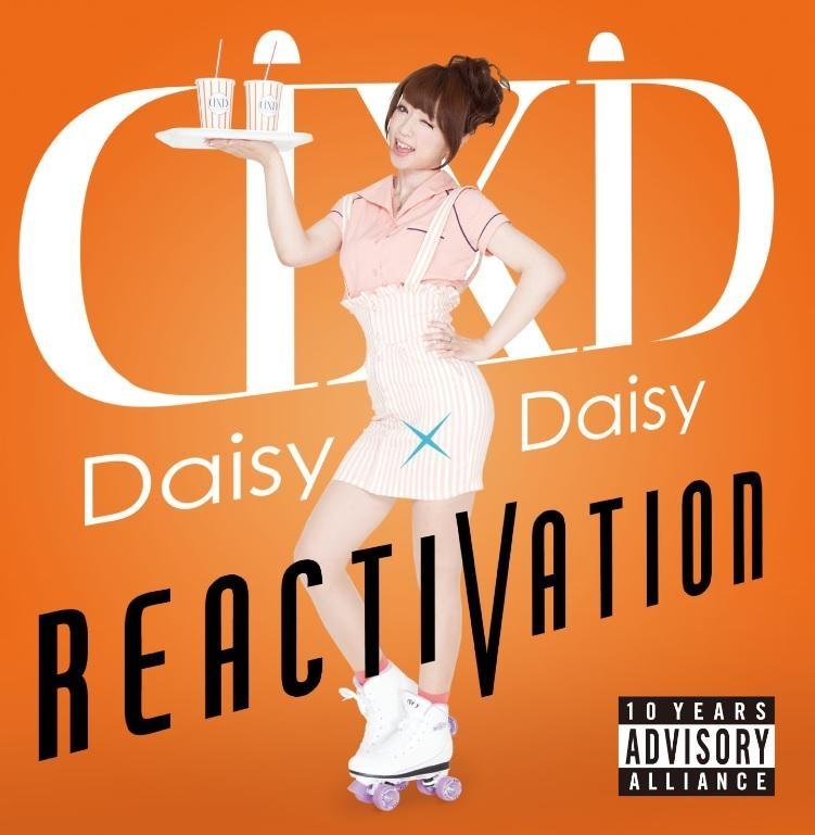 20170227.01.04 Daisy x Daisy - Reactivation cover.jpg