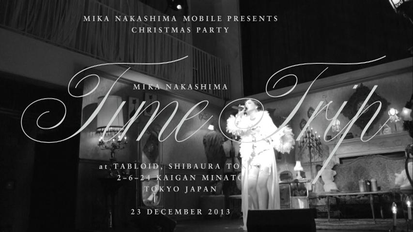 20170227.2234.3 Mika Nakashima - Zutto Suki Datta -All My Covers- (DVD) (JPOP.ru) screen.png