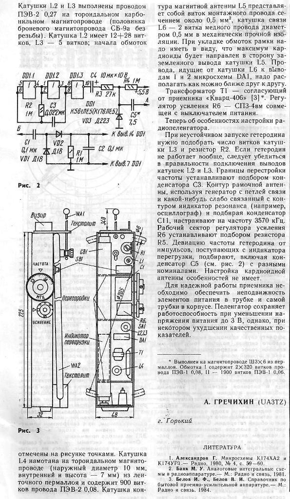 http://i2.imageban.ru/out/2017/02/28/3ce9bcd43b9f51a58a47ab59f19c1428.jpg