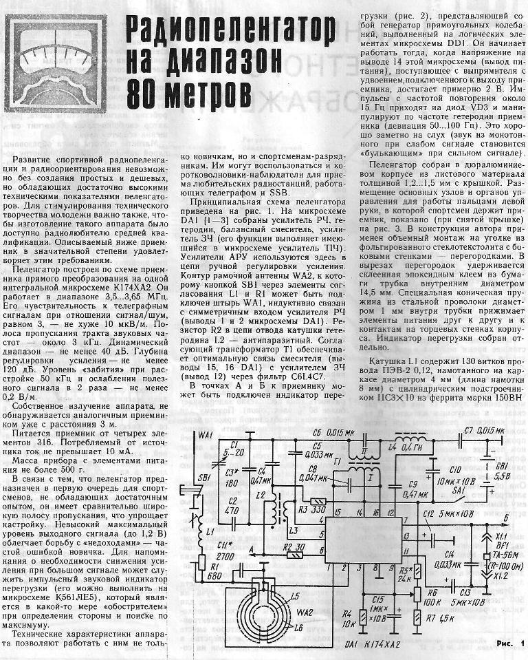 http://i2.imageban.ru/out/2017/02/28/f9311497b2ac445ee22514003a214024.jpg
