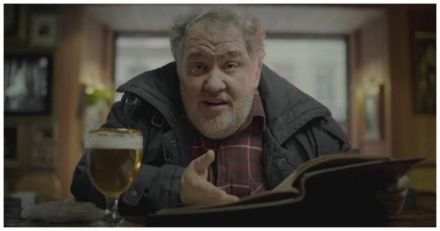 """Bar """"На грудь"""""""