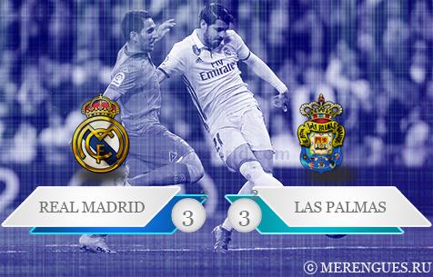 Real Madrid C.F. - UD Las Palmas 3:3