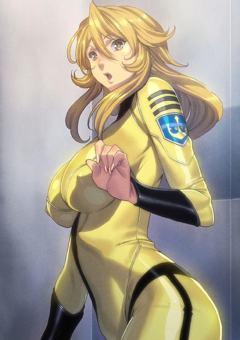 Желтый комбинезон