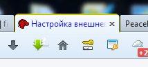 http://i2.imageban.ru/out/2017/03/05/a41c45ac7fc592b1a5a3ff548110d406.jpg