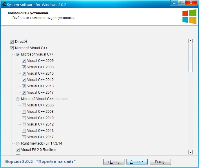 System software for Windows 3.0.2 (2017) RUS