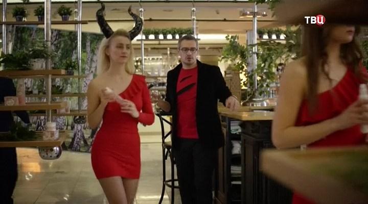 Парфюмерша 3 сезон 1 - 4 серии (2017) все серии
