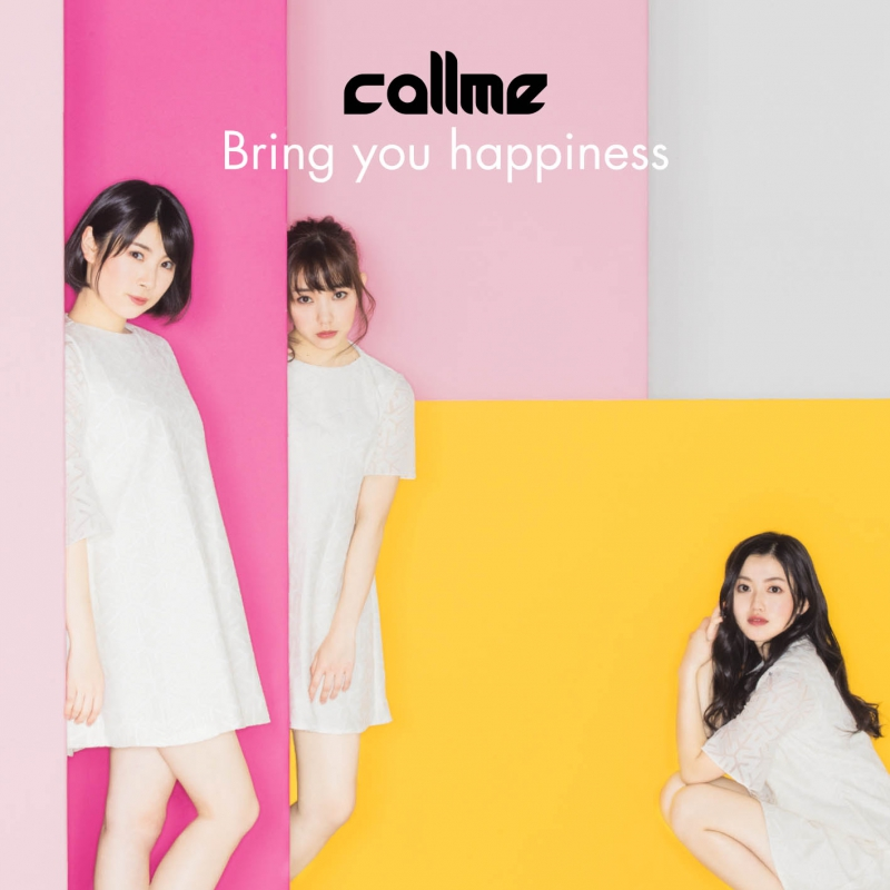 20170322.1320.01 callme - Bring you happiness (web edition) (FLAC) cover 3.jpg