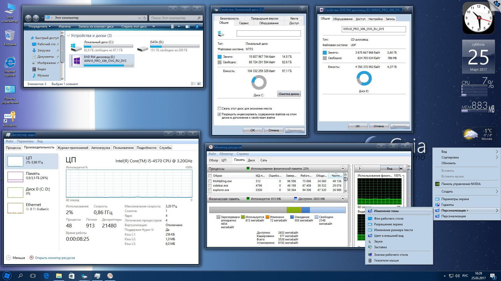 Microsoft project professional 2017 vl x86 x64 en - Download office 2013 full crack key ban quyen ...