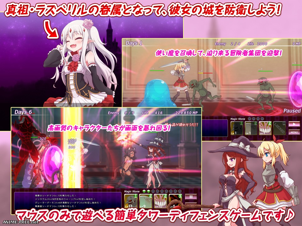 Raspberyl Castle! Be there Erotic Sanctions for Foolish Adventurers [2017] [Cen] [Action, Animation] [JAP] H-Game