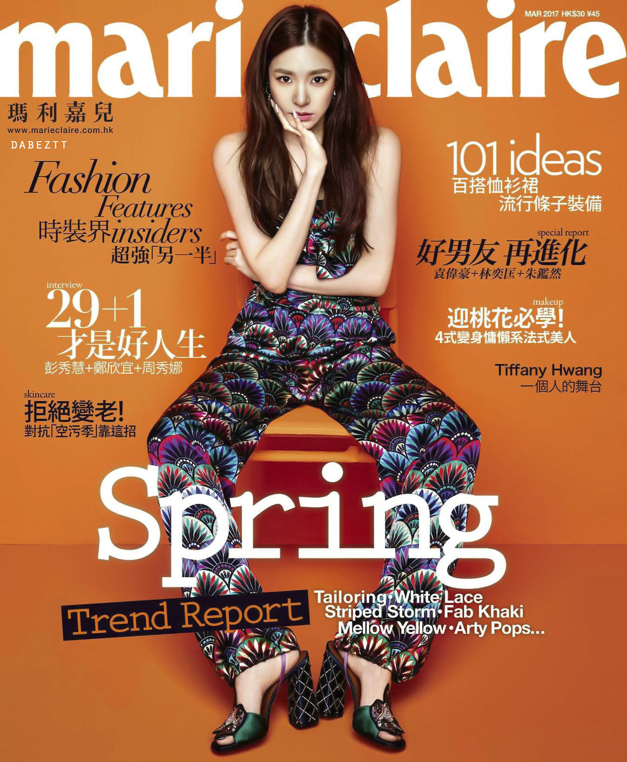 + Tiffany (SNSD) - Marie Claire (China) (2017.04.02) 109 (JPOP.ru).jpg