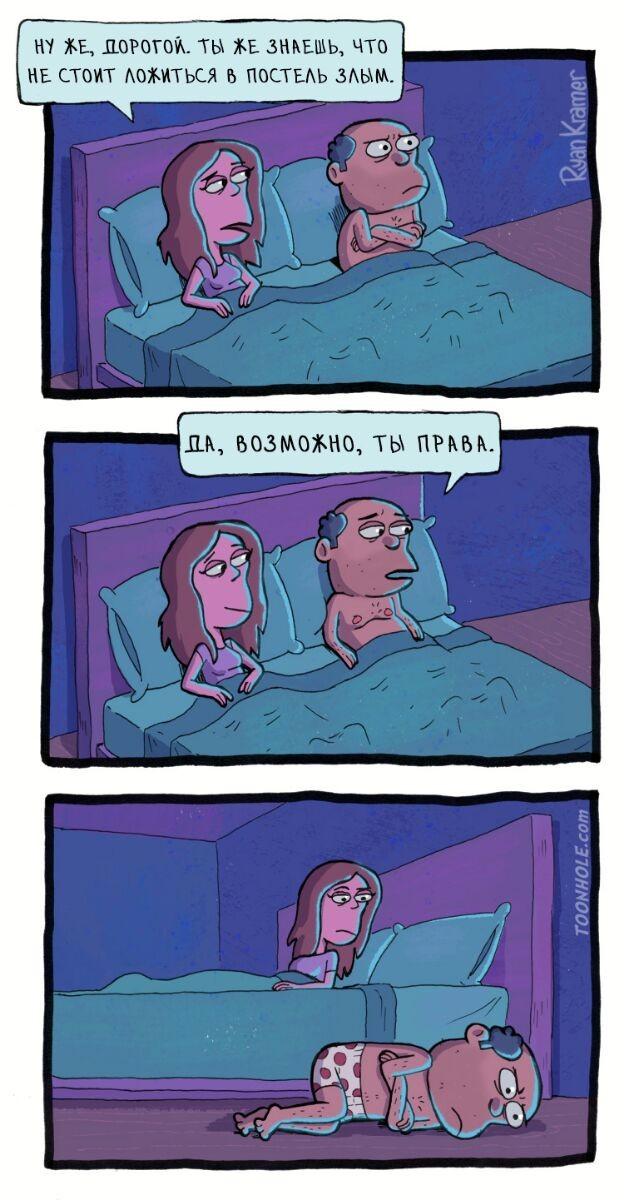 Не в постели