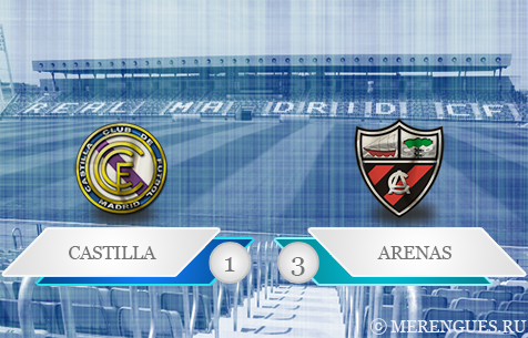 Real Madrid Castilla - Arenas Club de Getxo 1:3