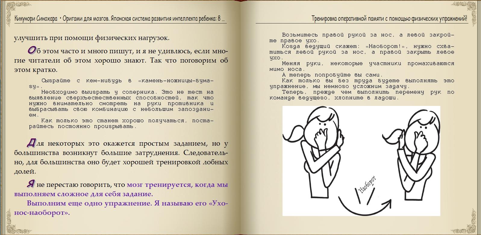 Книгу оригами forum