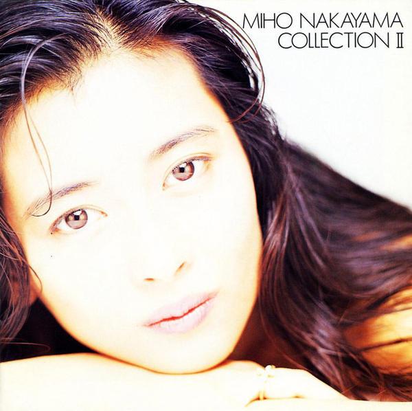 20170415.0846.19 Miho Nakayama - Collection II (1990) cover.jpg