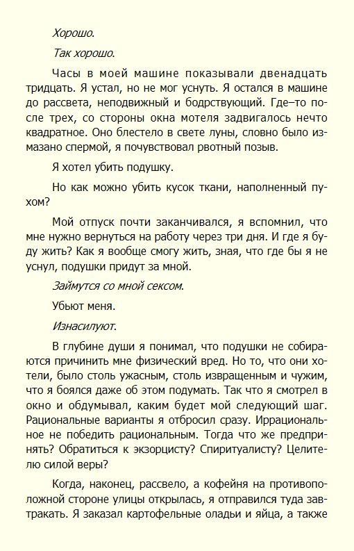 http://i2.imageban.ru/out/2017/04/15/4987a08598a240f4a367b1424000e7fb.jpg