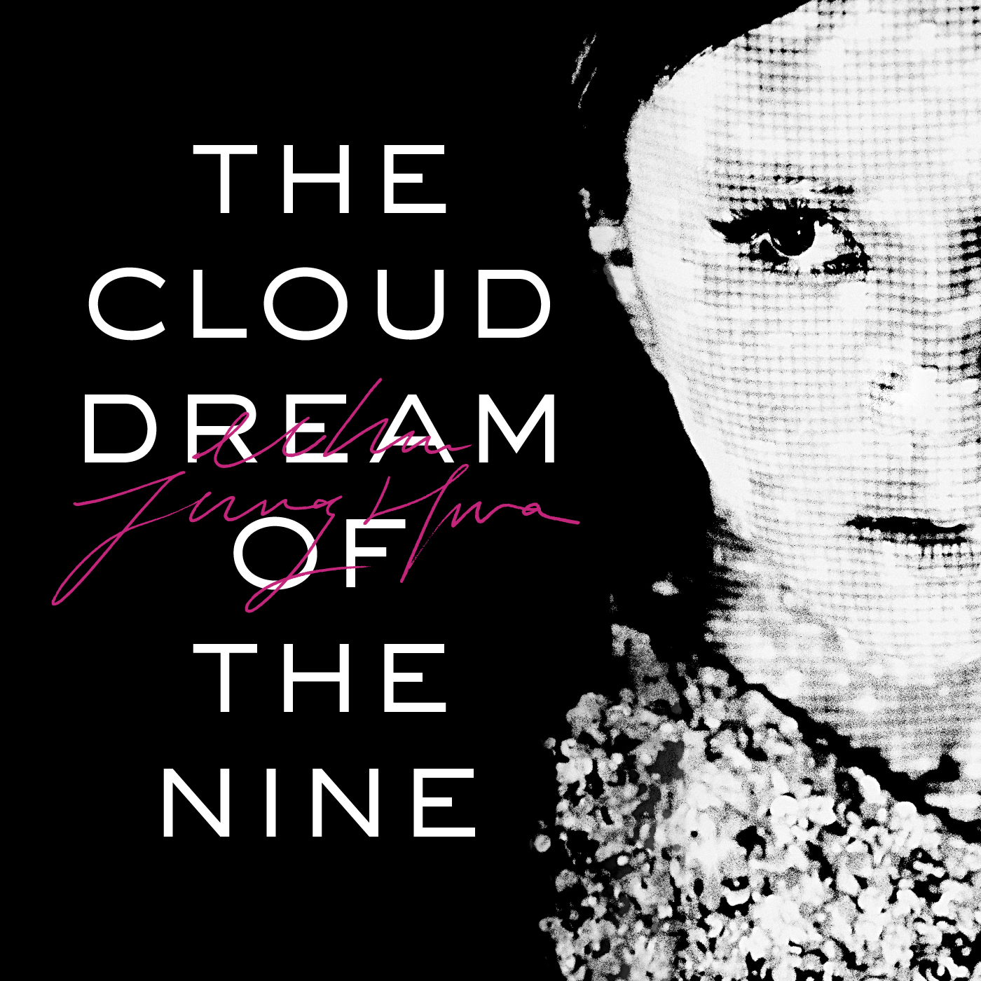 20170417.0809.14 Uhm Jung Hwa - The Cloud Dream of the Nine cover.jpg