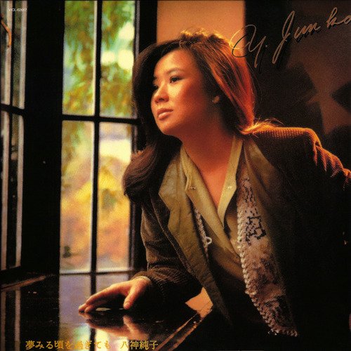 20170417.0809.07 Junko Yagami - Yumemiru Koro wo Sugitemo (1982) cover.jpg