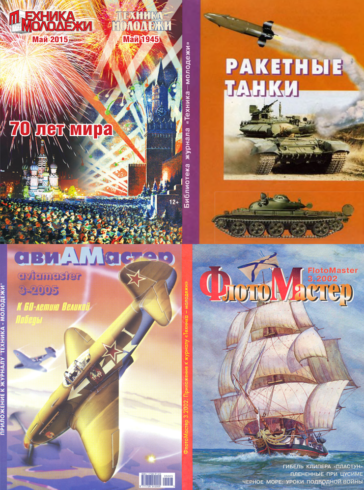 Скачать книги и журналы pdf