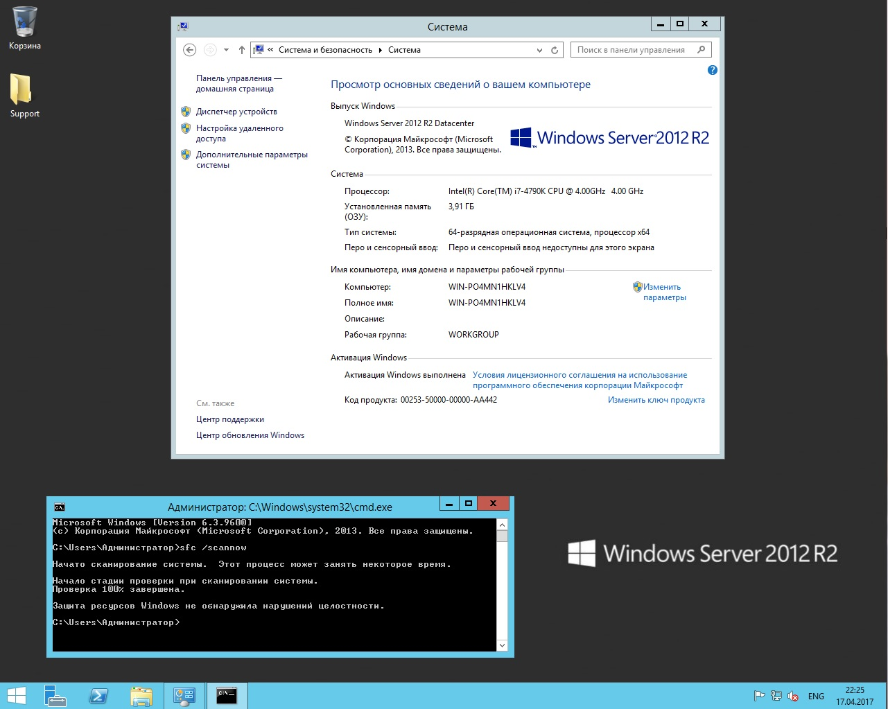 En windows server 2017 r2 standard enterprise datacenter web x64 dvd x15 50365