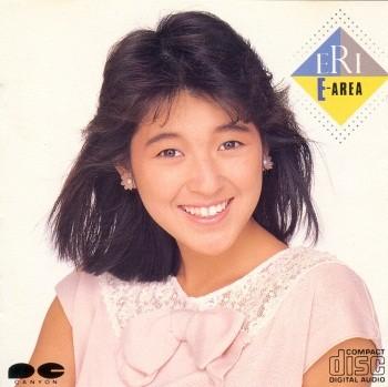 20170421.0444.06 Eri Nitta - E-Area (1986) cover.jpg