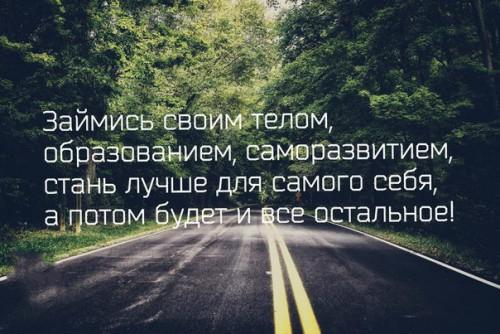 [Изображение: bb3b801b4e3a014ec21cd02f750e9623.jpg]