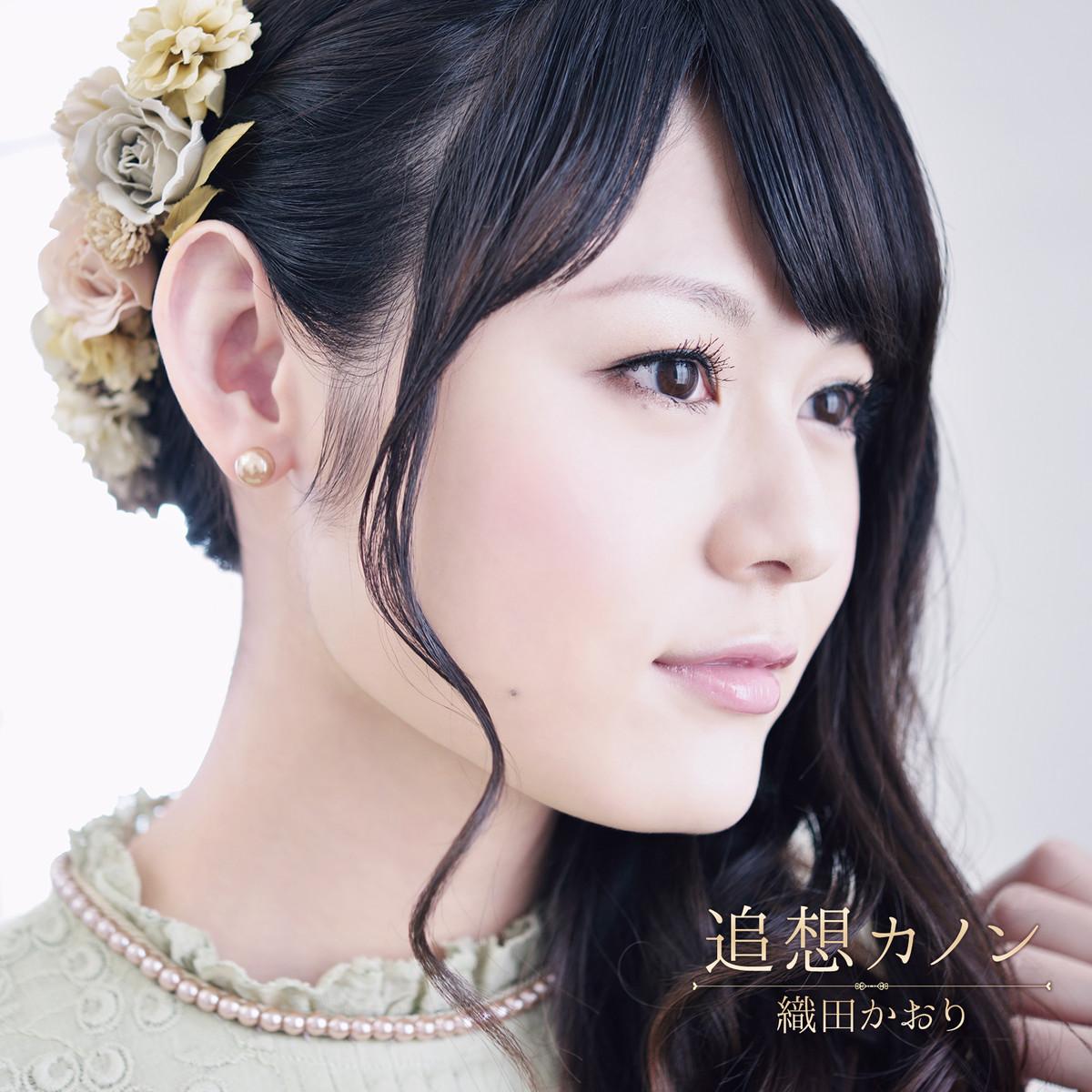 20170421.0444.11 Kaori Oda - Tsuiso Kanon cover.jpg