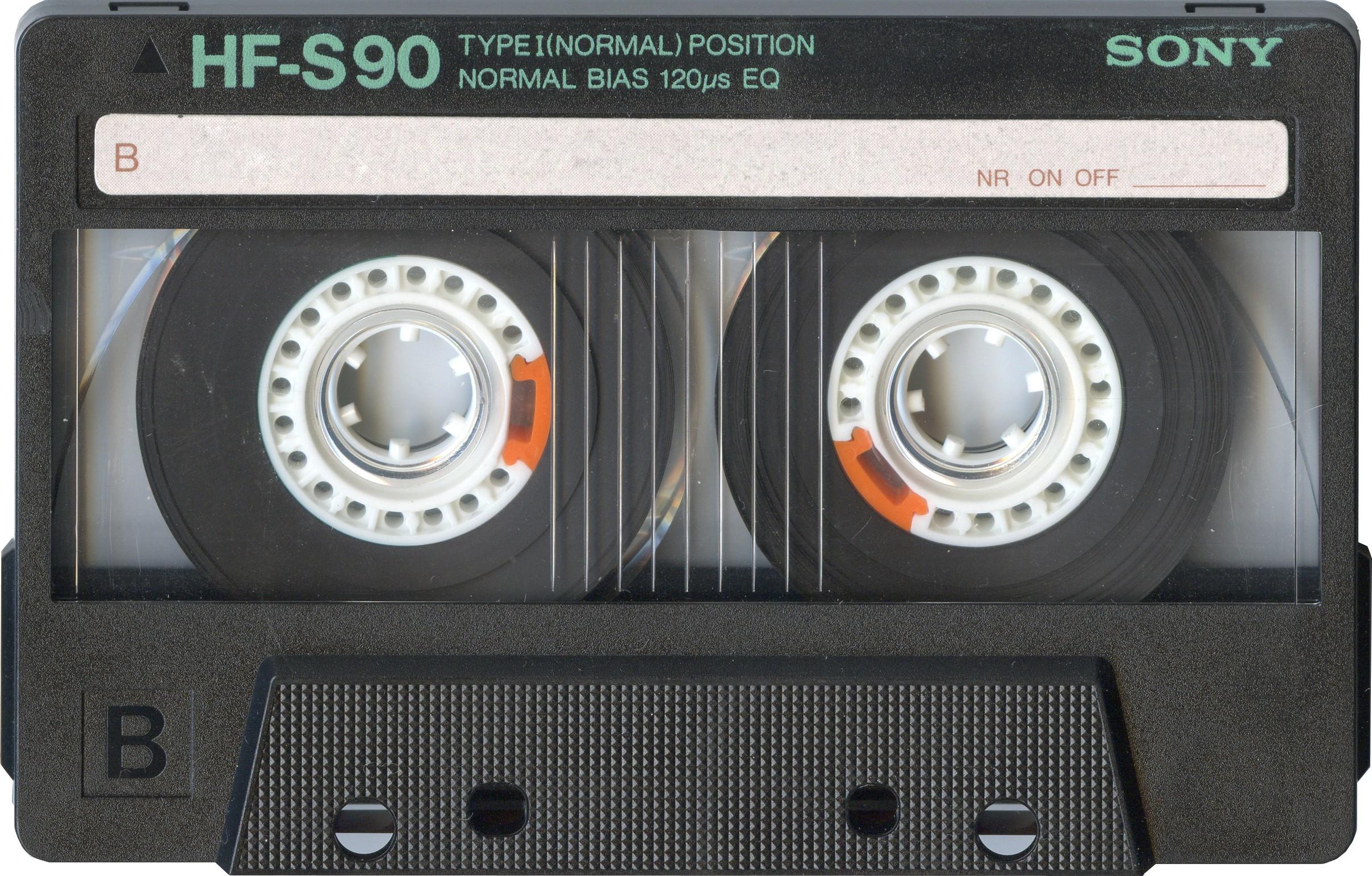 audio_cassette_PNG16092.png